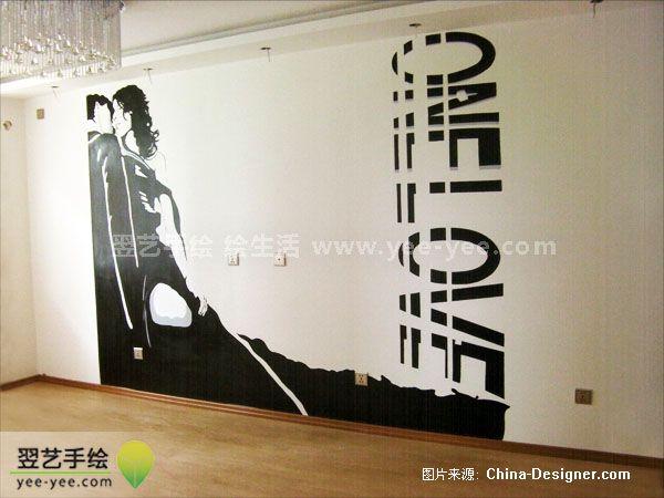 北京手绘墙体彩绘