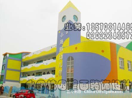 东莞市永图承接幼儿园校园室内外墙壁画设计的设计师家园