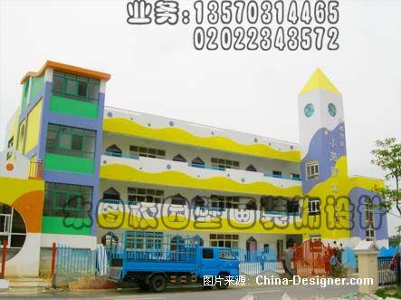 清远永康幼儿园壁画外墙装饰设计的设计师家园