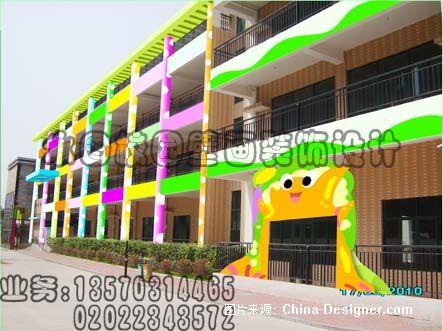 阳江市永康幼儿园室内壁画装饰设计公司的设计师家园
