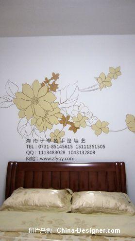 卧室床头背景墙简约时尚-长沙墙绘公司-子非鱼手绘墙的设计师家园