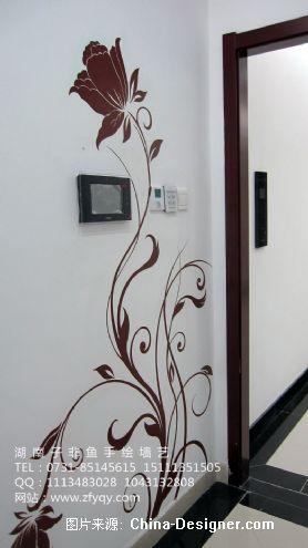 手绘进门玄关简约藤蔓-长沙墙绘公司-子非鱼手绘墙的设计师家园-简约