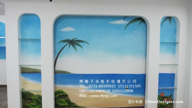 《手绘墙画地中海风格》-设计师:长沙墙绘公司-子非
