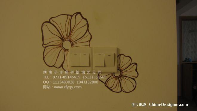 手绘墙简约花瓣-长沙墙绘公司-子非鱼手绘墙的设计师家园-简约时尚