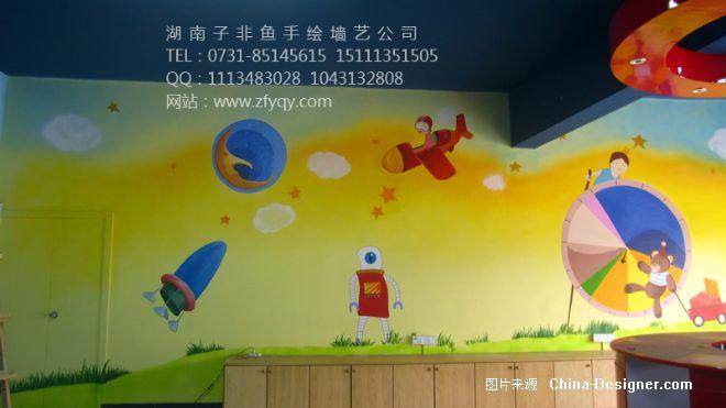 墙画展馆-长沙墙绘公司-子非鱼手绘墙的设计师家园-科技馆墙面手绘