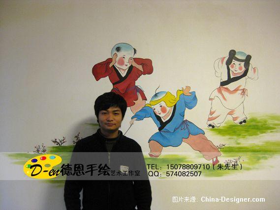 高新区—古典鸡饭店案-朱佳佳的设计师家园:::德恩室