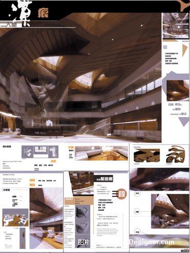 毕业设计排版副本xiao-陈娅娜的设计师家园-50-100万,黄色,沉稳,现代