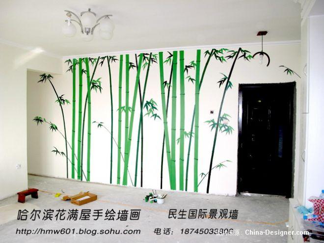 哈尔滨手绘竹林 花满屋案例-民生国际_1-哈尔滨花满屋手绘墙画工作室