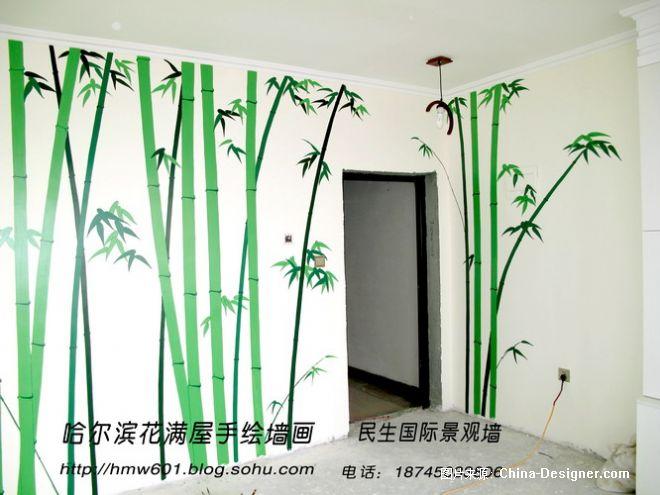 哈尔滨手绘竹林 花满屋案例-民生国际_2-哈尔滨花满屋手绘墙画工作室