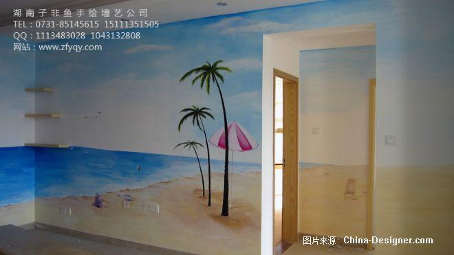 墙-长沙墙绘公司-子非鱼手绘墙的设计师家园-椰树沙滩电视背景墙绘