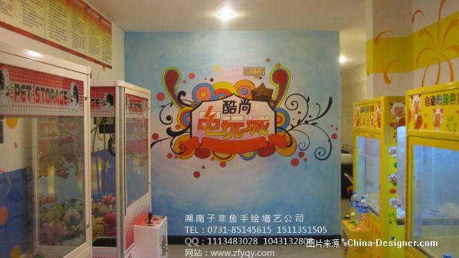 手绘墙画电玩城背景墙-长沙墙绘公司-子非鱼手绘墙的设计师家园-手绘