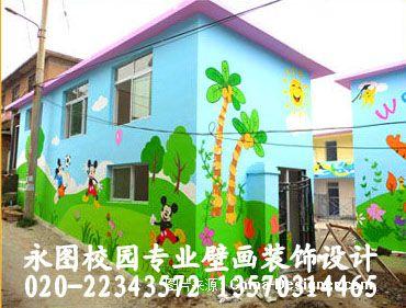梅州市永图幼儿园壁画外墙装饰设计的设计师家园
