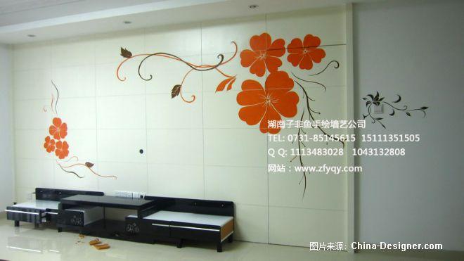 简约时尚电视背景墙手绘-长沙墙绘公司-子非鱼手绘墙
