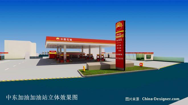 中国石油加油站_总立体图02 拷贝-马承桥的设计师家园-中国石油加油站形象包装效果图