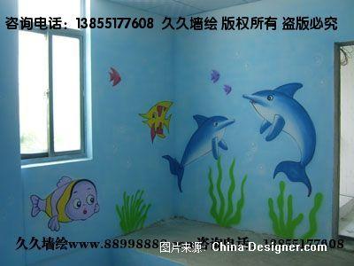 师家园-手绘墙绘