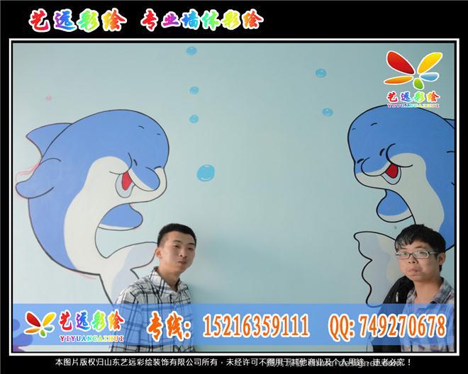 幼儿园彩绘卡通图案海豚-山东艺远彩绘装饰有限公司