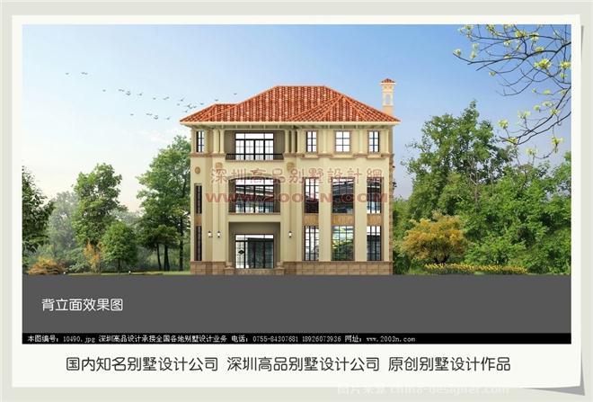 农村别墅设计图纸及效-yy的设计师家园:::laoyin别墅