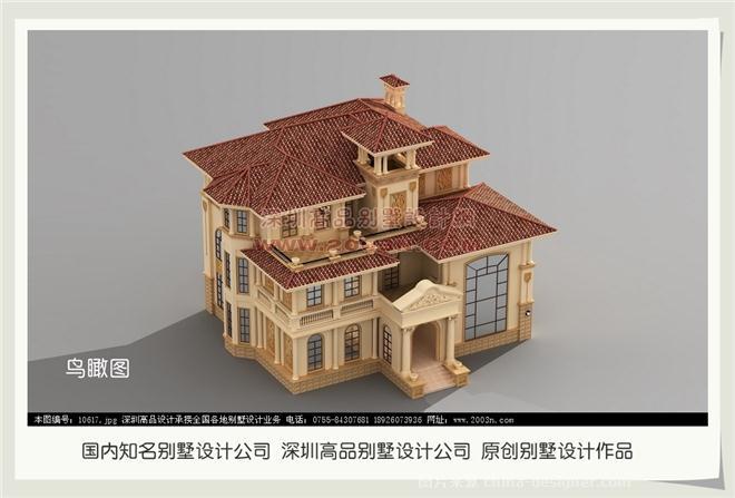 农村别墅图纸下载-yy的设计师家园-180544图片