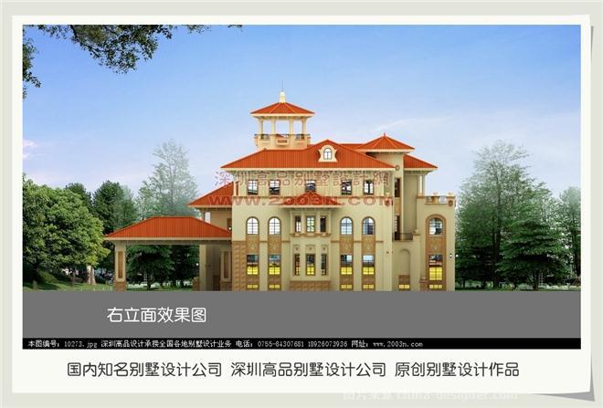 农村别墅房屋设计图纸-yy的设计师家园-10360
