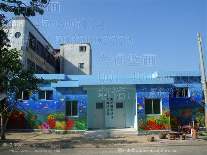 商丘-太行壁画装饰设计幼儿园墙绘的设计师家园-47