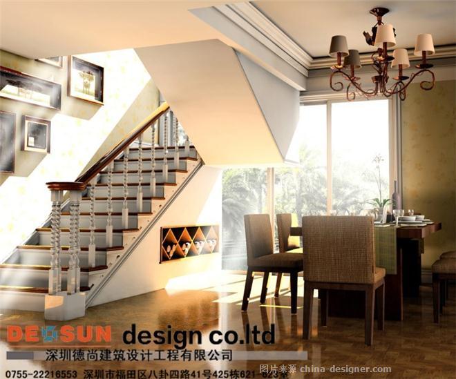 别墅装修设计餐厅楼梯效果图-深圳德尚建筑装饰设计工程有限公司的