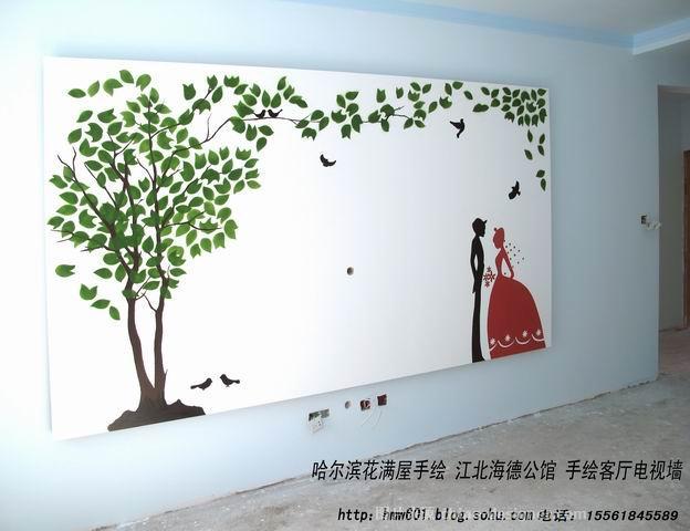 哈尔滨墙体彩绘电视墙-哈尔滨花满屋手绘墙画工作室http://hmw601.