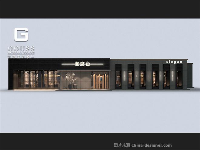 安志远—北京餐厅设计—古思设计