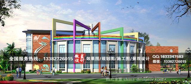 七彩幼儿园外观效果图设计,幼儿园3d外观设计效果图-李恒的设计师家园