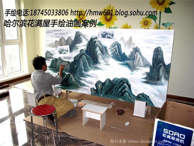 《哈尔滨手绘风景油画背》-设计师:哈尔滨花满屋墙体