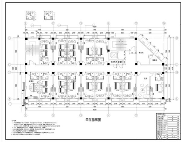 英皇 乐谱 长笛 5级
