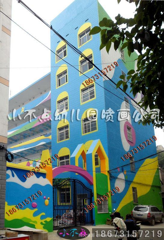 幼儿园喷画-手工墙体喷画*隐形壁画的设计师家园-81642,9652,23