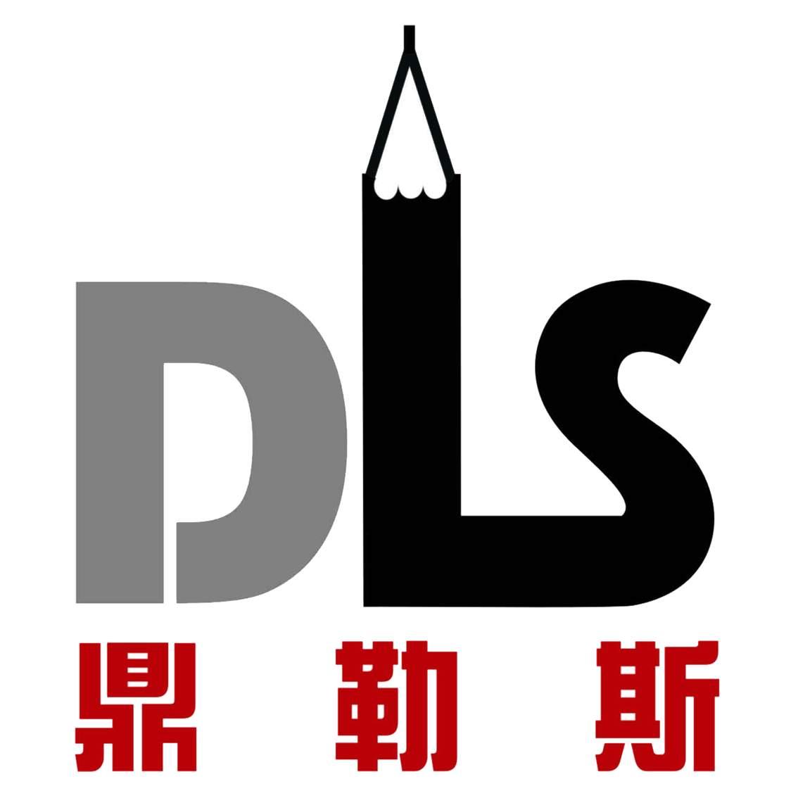鼎勒斯-鼎勒斯建筑装饰设计工程有限公司