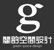 阁韵空间装饰设计-上海阁韵空间装饰