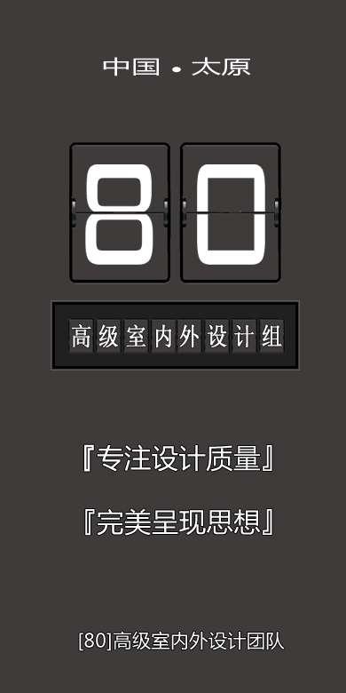 元庆的设计师家园:::元庆的设计师家园-作品文件夹-尽