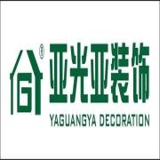 江阴亚光亚 名居世家装饰设计工程有限公司的设计师家园-江阴亚光亚 名居世家装饰设计工