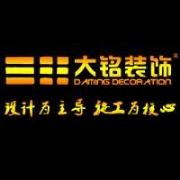 中国酒店设计-李同涛